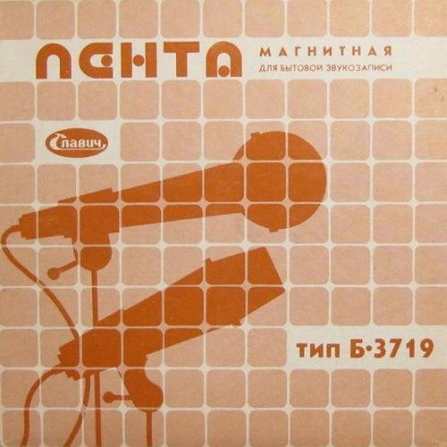 VA-Cоюз (vol.09-16) (1993-1995)